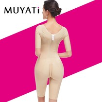 Muyati No trace postpartum recovery plastic body clothing connected corset clothes belly lift buttock body thin hand leg body management