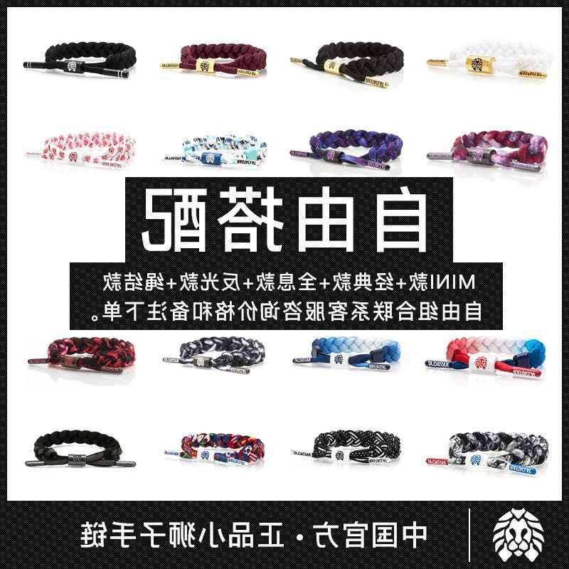 日本购情侣手坏一对款小狮子手链11月09日最新优惠