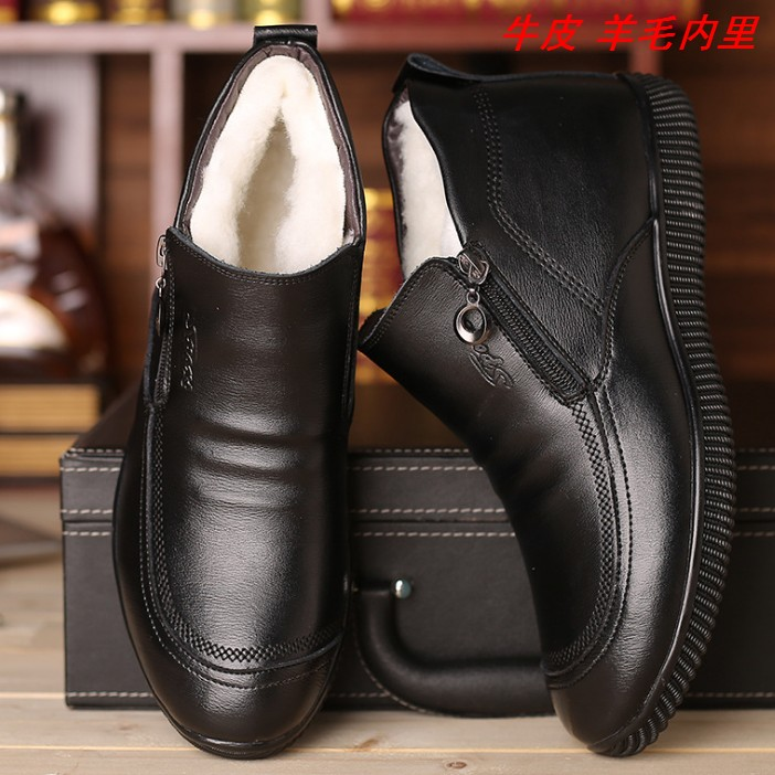Winter mens leisure high top shoes leather short boots wool Plush warm cotton shoes antiskid thickened mens boots cotton shoes