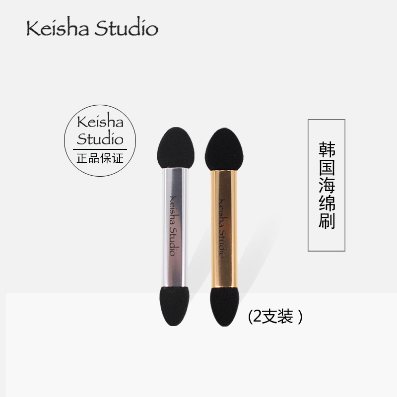 Airsun addictive authentic Korean eye shadow stick brush sponge double head soft eye halo dyeing cosmetic tool brush