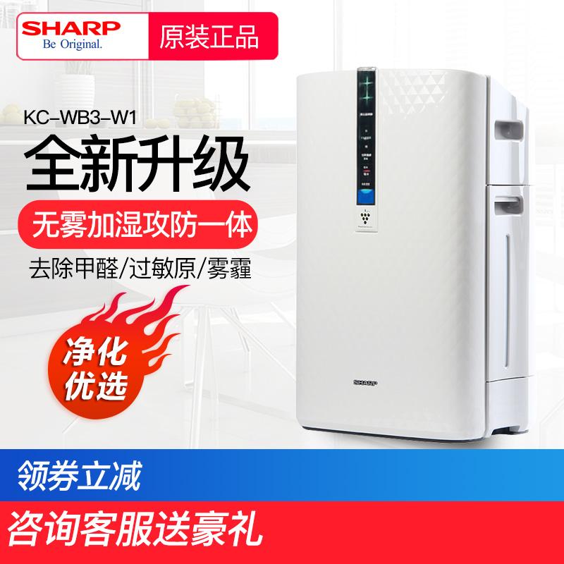 [夏普龙驰专卖店空气净化,氧吧]夏普空气净化器家用除甲醛烟PM2.5月销量1件仅售1599元