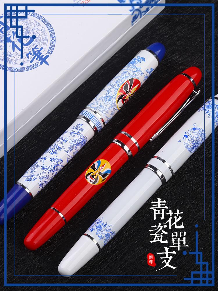 青花瓷书签北京纪念工艺品特色礼品中国 风小礼物出国送老外国人