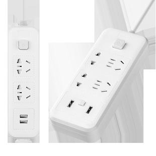 家用爬墙带线多功能带插排插线板