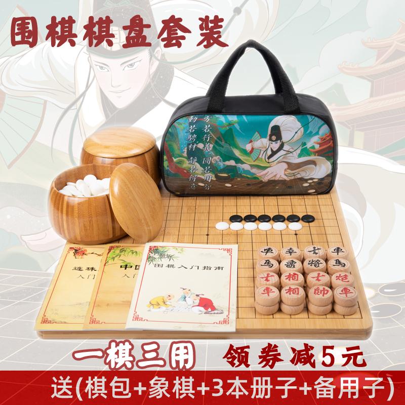 Китайские шашки Артикул 583562694155