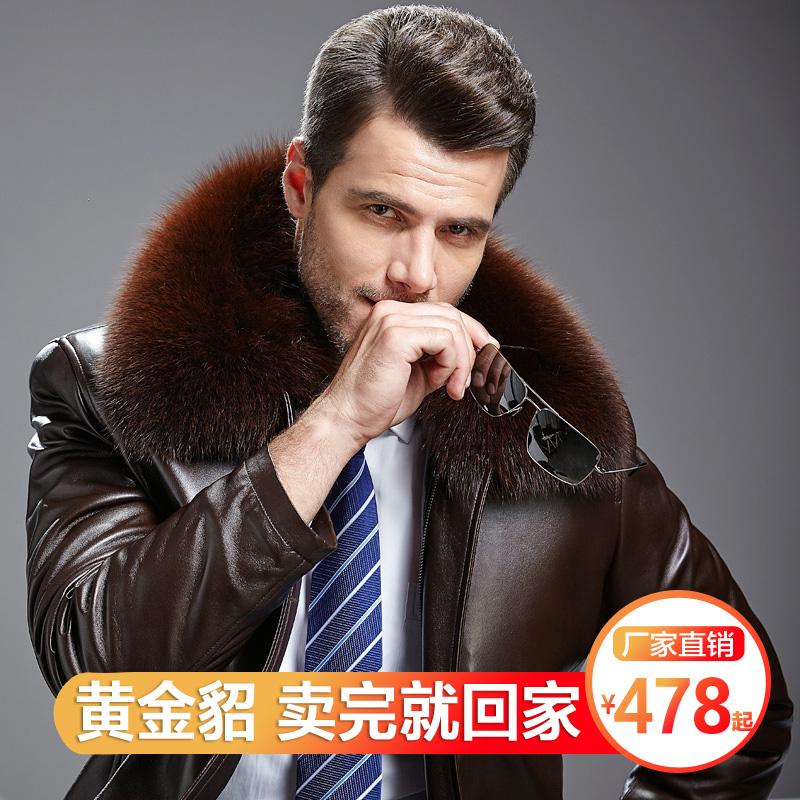 冬装海宁真皮皮衣男士绵羊皮加厚中老年皮草貂皮大衣爸爸装外套