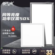 平板燈超薄嵌入式廚房衛生間防銹防潮面板燈led飛利浦集成吊頂