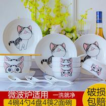 碗碟套裝家用面湯碗盤單個組合陶瓷餐具禮品盒裝可愛吃飯碗筷盤子
