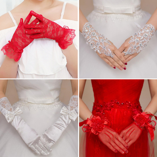 新娘手套蕾丝红色白色结婚手套婚庆婚礼婚纱手套短款长款缎面手套