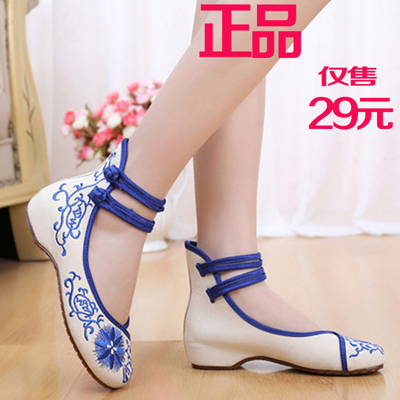 Four seasons square dance embroidered ox tendon bottom high top middle heel womens buckle old Beijing cloth shoes fashion dance shoes