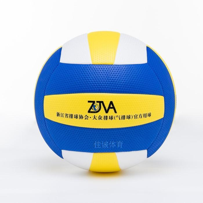 Zhejiang Volleyball Association Public (air volleyball) designated ball Miguel sv700 air volleyball can be invoiced