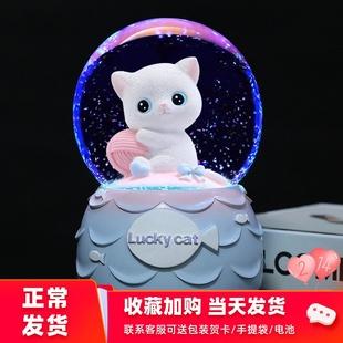 水晶球音乐盒自动飘雪儿童送女友生日情人节礼物女生八音盒摆件