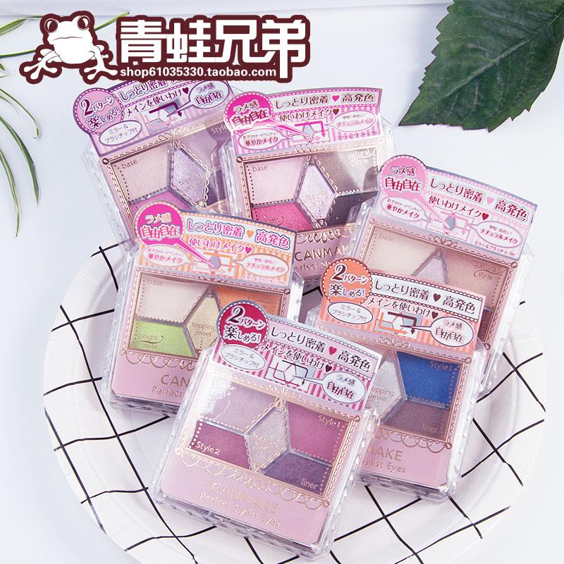 14号日本新色CANMAKE井田雕刻裸色珠光五色显色眼影盘裸妆大地色