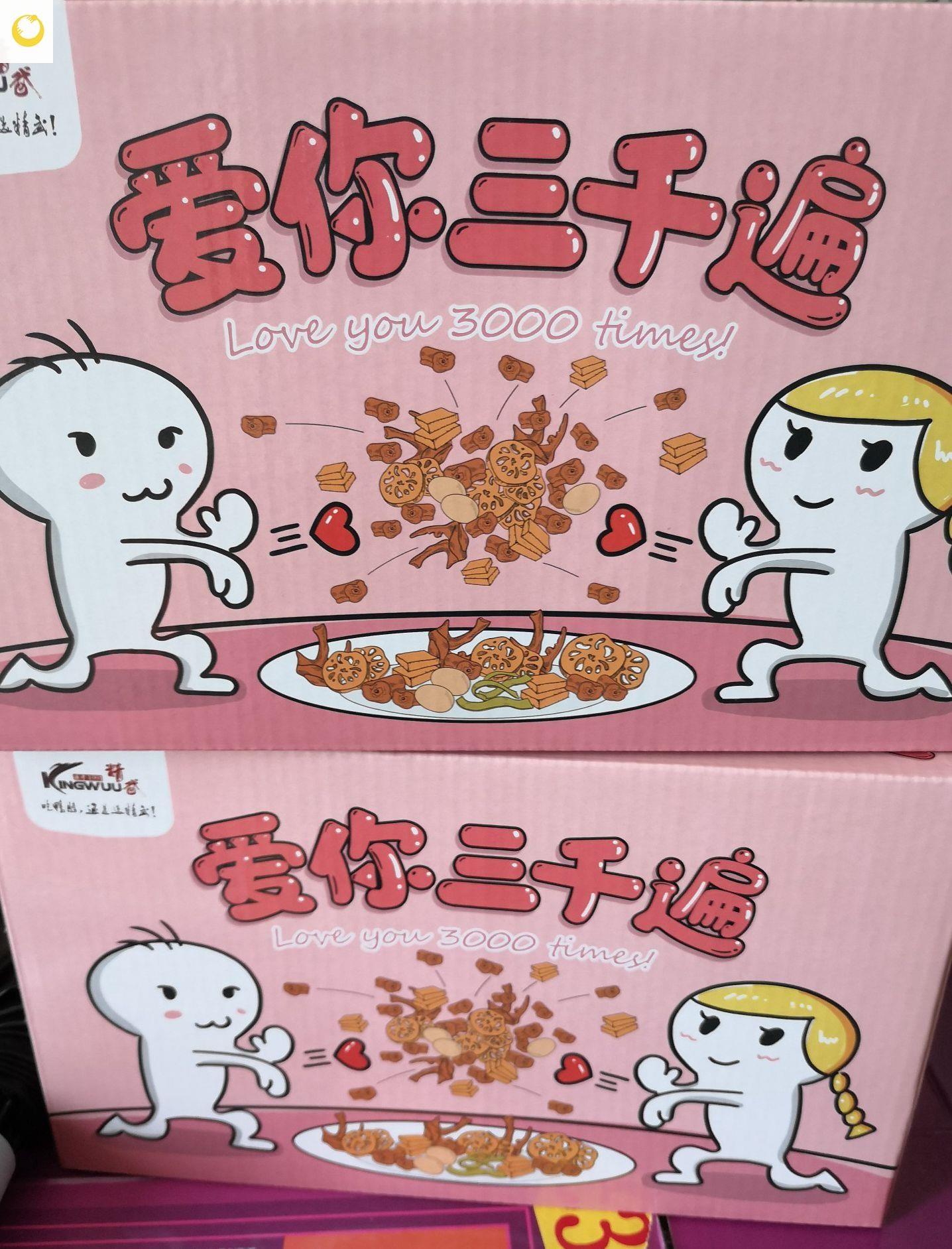 精武麻辣零食大礼包卤味鸭脖货充饥夜宵整箱网红小吃休闲食品美食