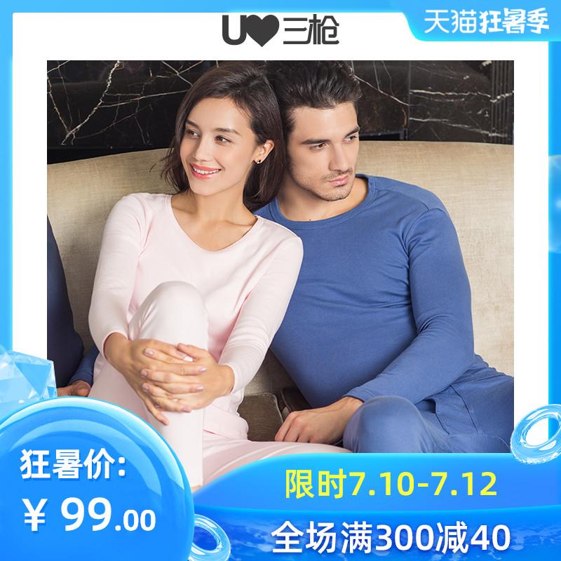 Термобелье для беременных Артикул 8331209481