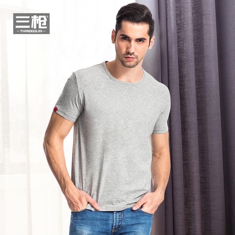 Threegun / three gun T-shirt male Lycra cotton underwear short sleeve elastic breathable cotton sports mens T-shirt
