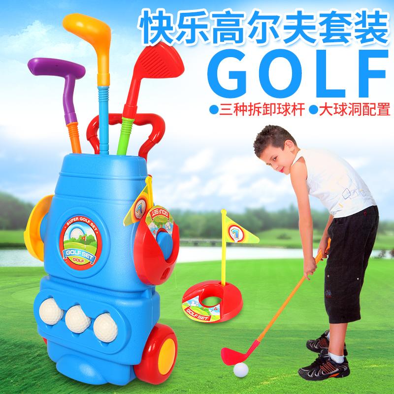Спортивные игрушки для детей Артикул 534090540980