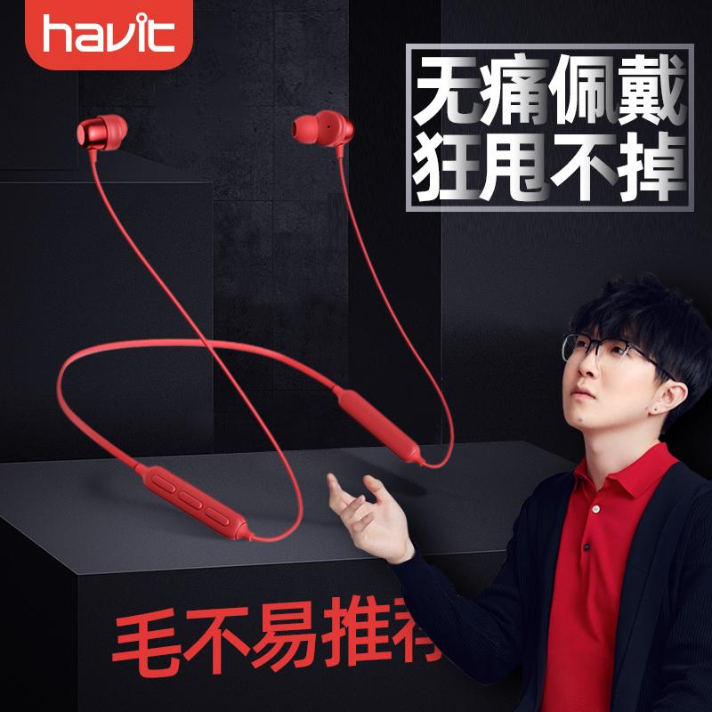 havit海威特蓝牙耳机入耳式双耳无线隐形迷你挂脖式运动耳机跑步 华为小米苹果安卓通用超长待机iphone vivo