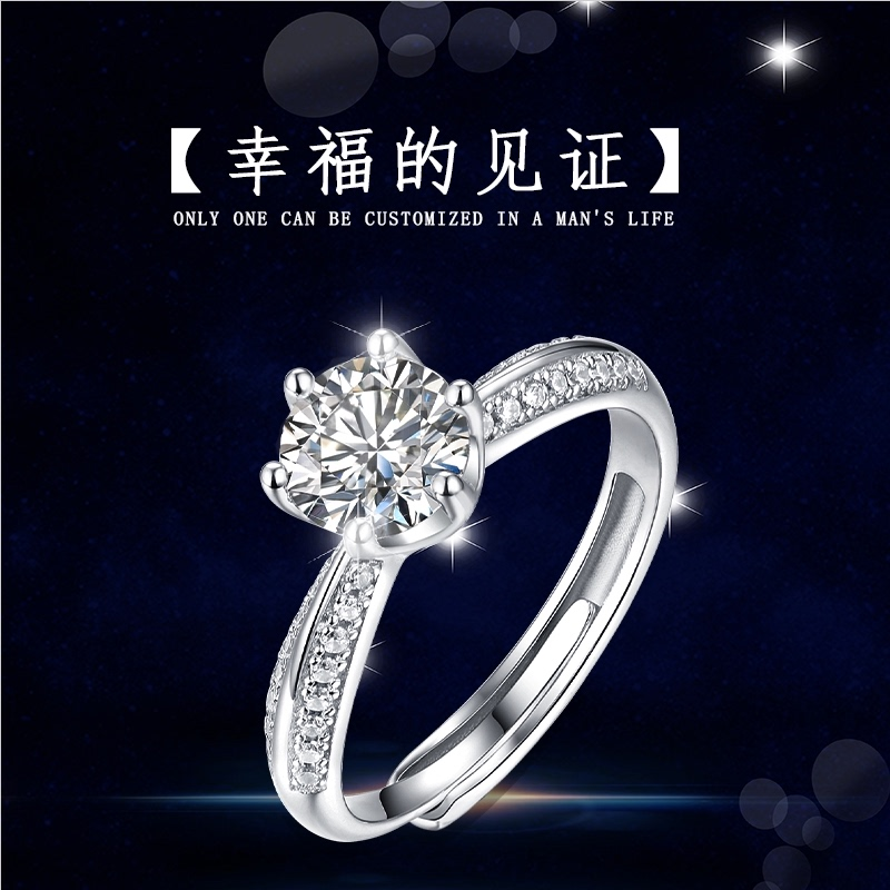 Genuine imported pure silver 925 Moissanite couple proposal diamond ring for men and women marriage six claws one carat small ring