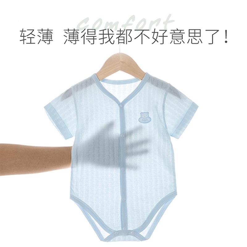 新生婴儿连体衣夏季薄款宝宝衣服包屁衣纯棉夏装三角哈衣爬服短袖