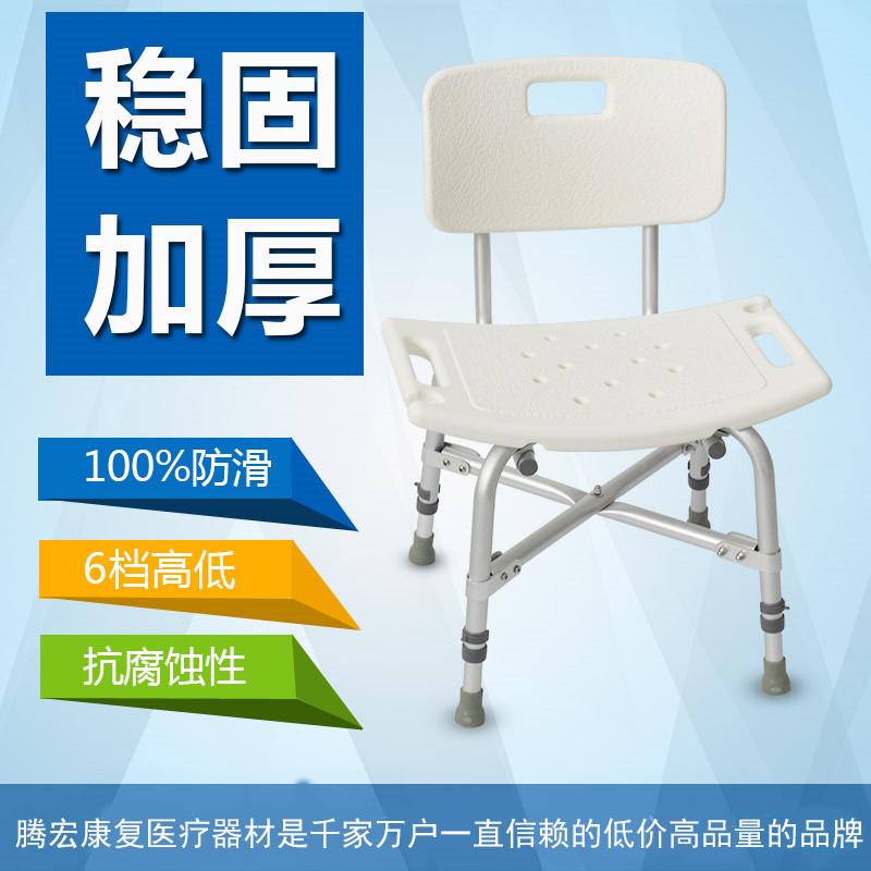 老人洗澡椅沐浴椅子残疾人沐浴椅孕妇冲凉椅铝合金防滑浴室洗澡凳