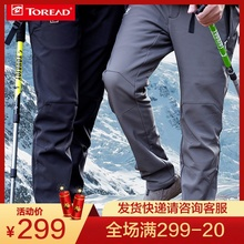 Pathfinder trousers, men and women outdoor winter soft shell pants, velvet thickening, windproof, waterproof climbing, warm ski pants.