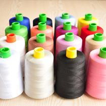 16色大卷高强度缝纫线手缝线服装辅料缝纫机宝塔线手工材料
