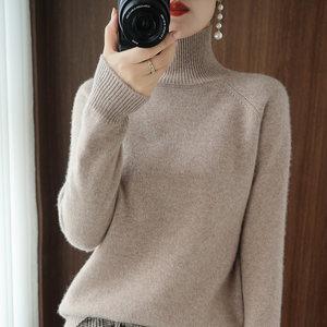 不起球洋气高领毛衣女宽松套头针织衫2020秋冬新款内搭长袖打底衫