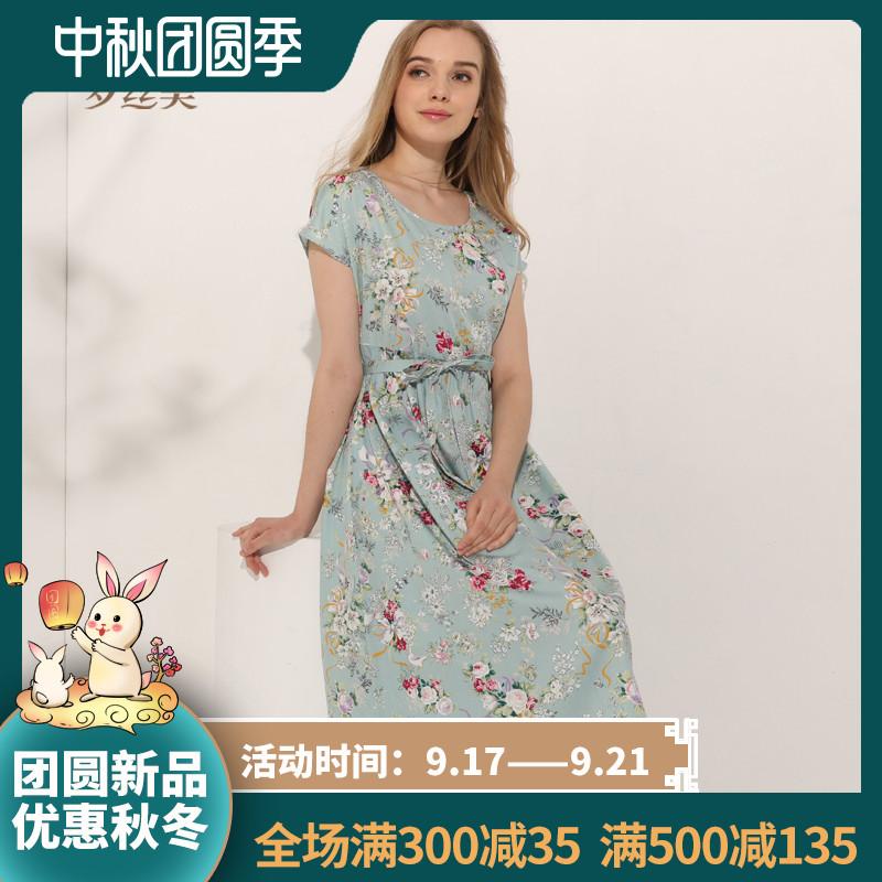 rosemaid /罗丝美2020春夏新款睡裙