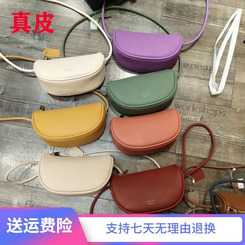 Кожаные сумки Артикул 608803405074