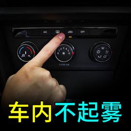 防雾剂长效除雾挡风玻璃防起雾车用喷剂汽车窗后视镜防雨防水神器