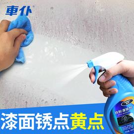 汽车铁粉去除锈清洗剂白色车漆面洗车用去污去黄点黑点铁锈清洁剂图片