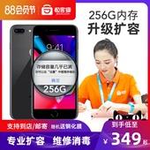 极客修iphone6s 6splus 7 7P 8 8PX内存升级苹果手机硬盘扩容256G