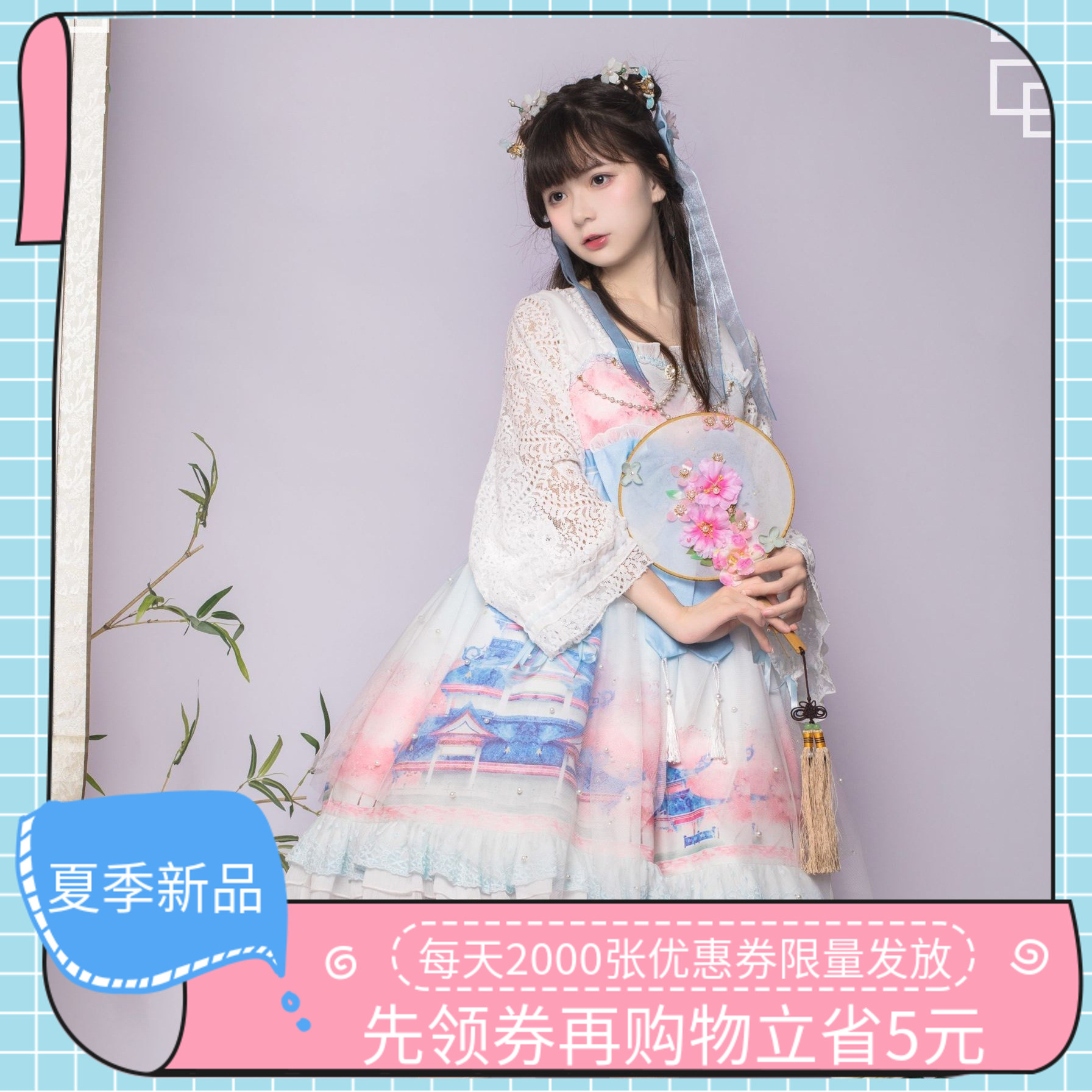 Original design Chinese style Lolita Qiongyu building
