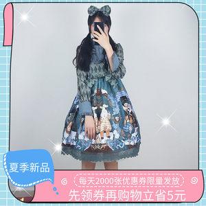 洛丽塔全套_【哥特lolita裙暗黑】_哥特lolita裙暗黑品牌/图片/价格 - Q友网