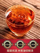 新茶油切黑乌龙茶高浓度茶叶戮炭技法黑乌龙2020