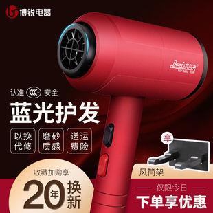 家用大小功率网红款护发宿舍吹风机