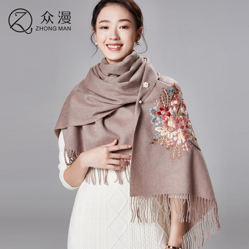 众漫高档女士绣花围巾妈妈款秋冬季羊毛民族风刺绣披肩保暖礼盒装