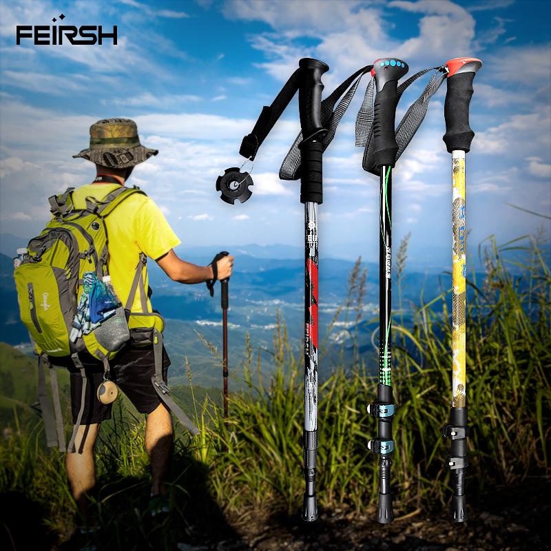 菲莱仕碳素登山杖加长型3节户外登山杖拐杖防身徒步登山安全防磨
