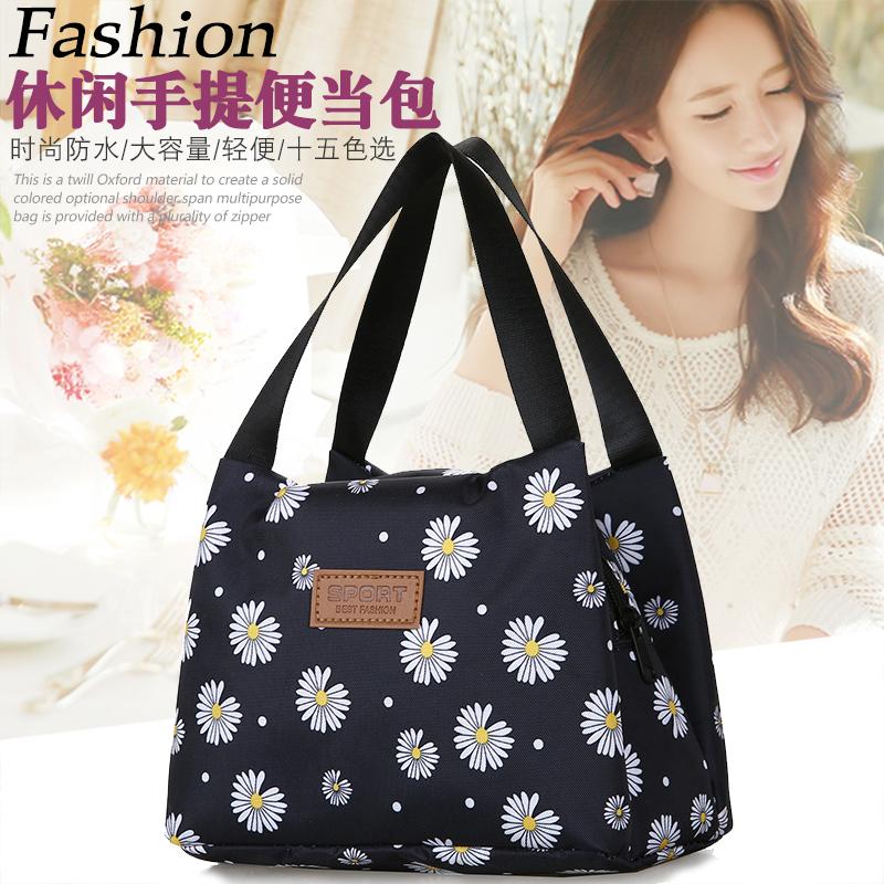 Текстильные сумки Артикул 619426667078