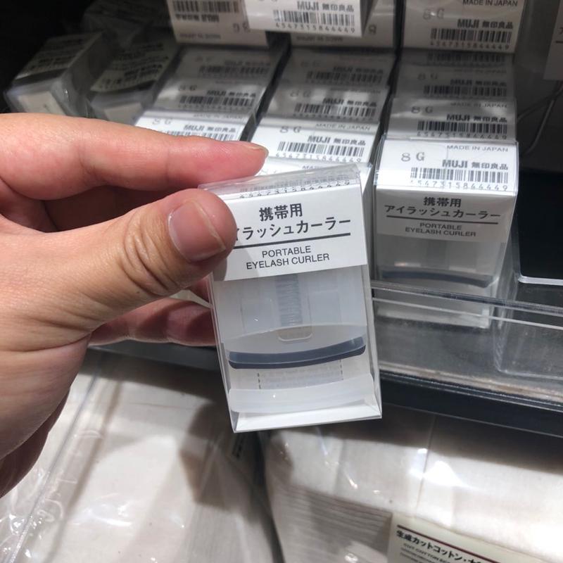 日本原装无印良品初学者迷你睫毛夹11月29日最新优惠