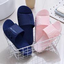 夏季家用浴室凉拖鞋批发耐磨防滑塑料软底酒店室内居家特价托鞋男