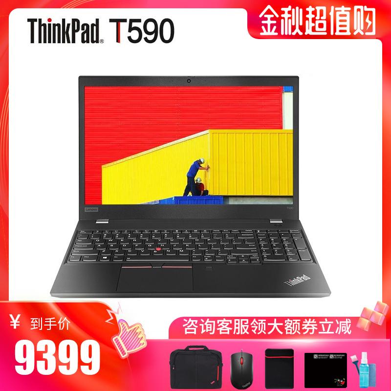 热销0件限时抢购新款ThinkPad T590-18CD 酷睿四核i5 固态16CD 独显2G高