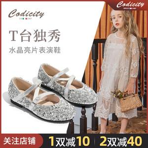 女童水晶鞋2020春款小公主银色平底软舞蹈单鞋儿童鞋子女孩皮鞋