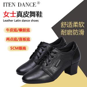 ITENDANCE女士真皮拉丁舞鞋中跟软底广场交谊水兵国标恰恰舞蹈鞋