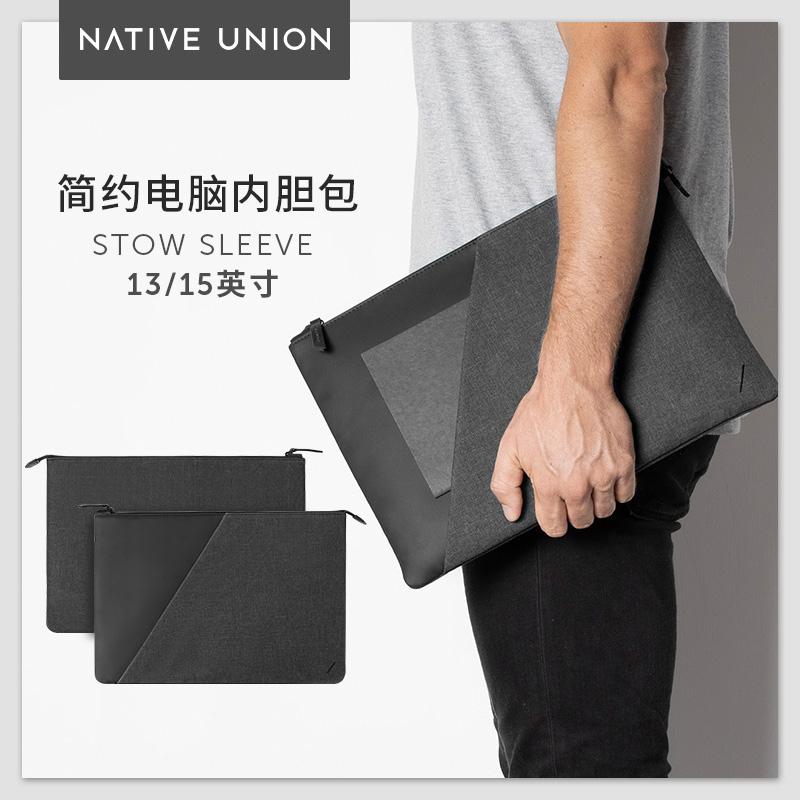 Native Union Stow苹果笔记本Macbook Pro/Air13电脑内胆包保护套