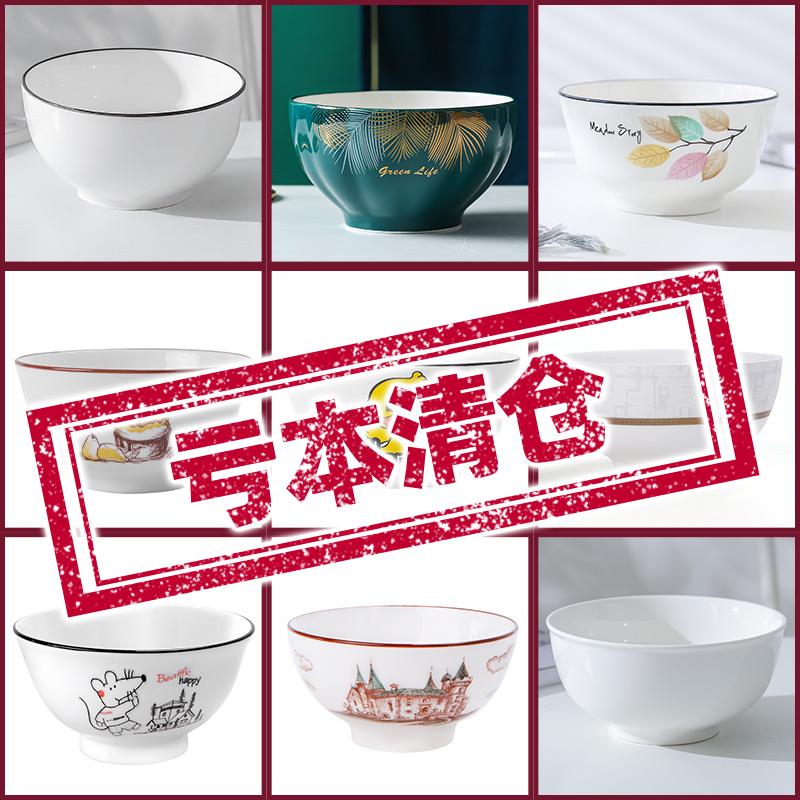 碗碟套装家用吃饭碗盘子大汤碗泡面碗轻奢沙拉碗鱼盘单个陶瓷餐具