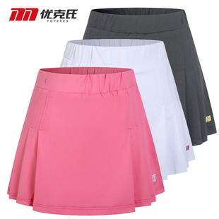 2020新款羽毛球服女裙裤夏季速干弹力显瘦网球服运动短裤裙