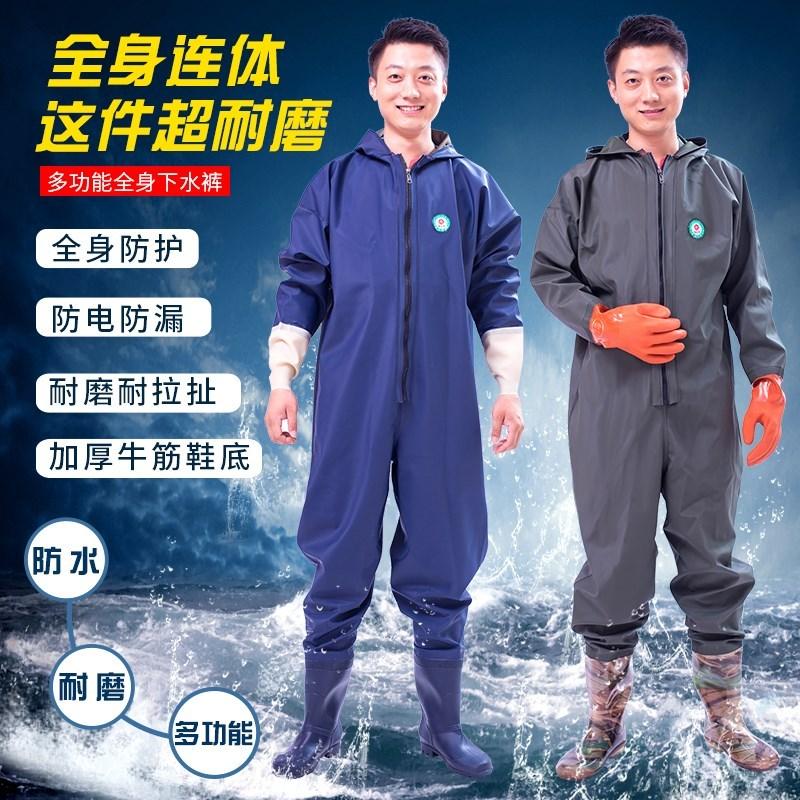 Термосберегающая одежда / Одежда из флиса Артикул 615621426292