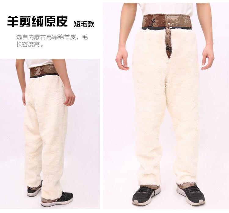 Кожаные брюки Артикул 608975471296