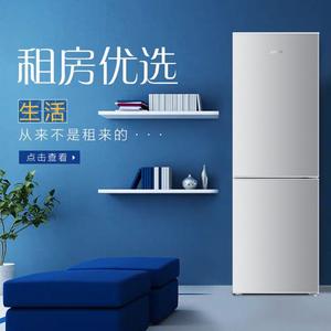 海尔统帅182升L双门两门省电冰箱家用冷藏冷冻租房双开门节能小型
